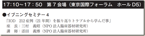 2014.9.13 ④