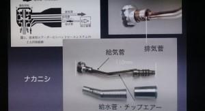 日本歯科産業学会